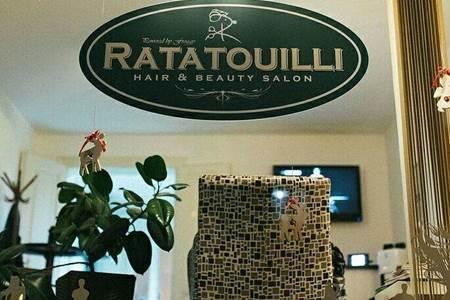 Slika Ratatouilli